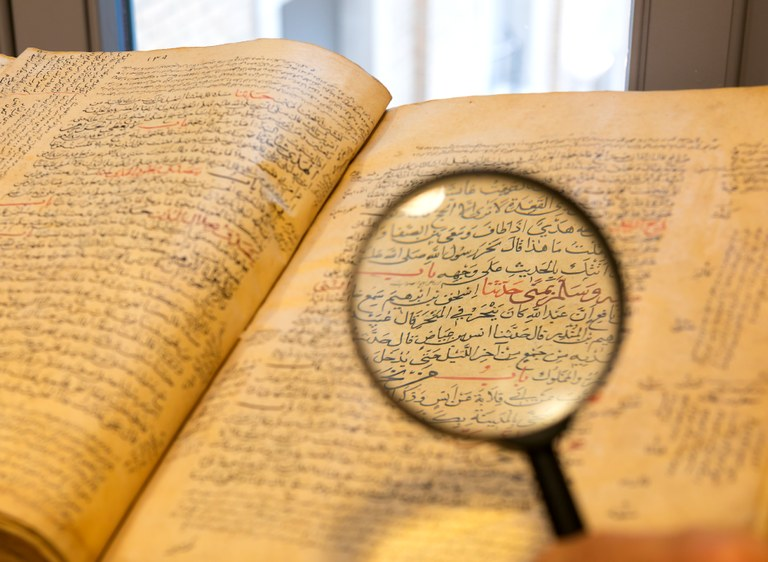 Blick auf die ḥadīṯ-Sammlung des al-Buḫārī © Swen Reichhold / Universität Leipzig, SUK