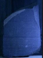 Virtuelle Ausstellung zum Stein von Rosette vom KompetenzwerkD