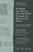 """19 March 2021: """"Of Waqfs and Worms"""" Boris Liebrenz - Readings in the Khalidiyya"""