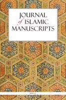 The History and Provenance of the Unique Dustūr al-munaǧǧimīn Manuscript, BnF Arabe 5968