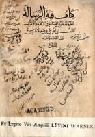 Bibliotheca Arabica - Project Presentation